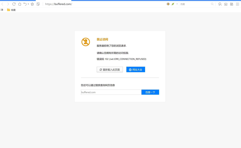 Study: VPN in China (Only 7/51 VPNs Work) | vpntesting